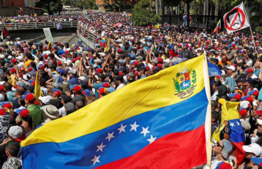 Военного атташе посольства Венесуэлы в США обвинили в государственной измене