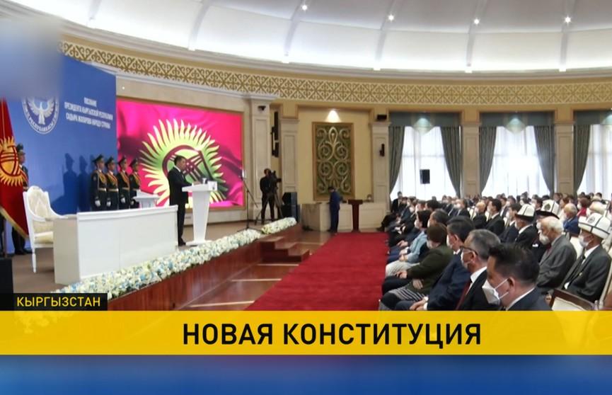 Кыргызстан стал президентской республикой