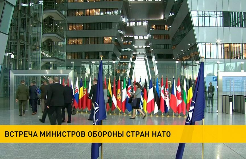 В Брюсселе начался саммит глав военных ведомств стран НАТО