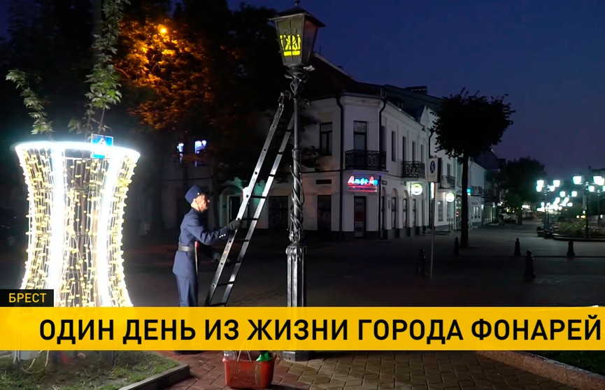 Брест – город фонарей: в чем секрет волшебства улицы Советской?