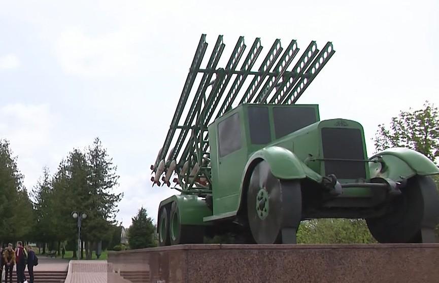 Легендарные «Катюши». В мемориальном комплексе в Орше рассказывают о первых боевых залпах легендарной боевой машины