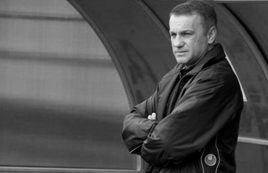 Умер бывший футболист сборной Беларуси и тренер Владимир Журавель