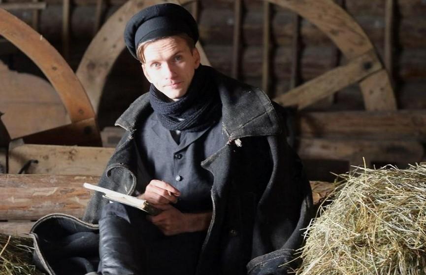 Молодого Янку Купалу в биографическом фильме сыграет латвийский актёр
