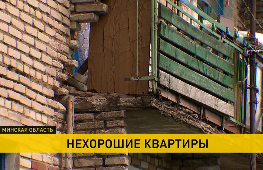 Балконы разваливаются, штукатурка осыпается. Жители деревни Сергеевичи не могут дождаться капремонта – их дом не закреплен за ЖЭСом