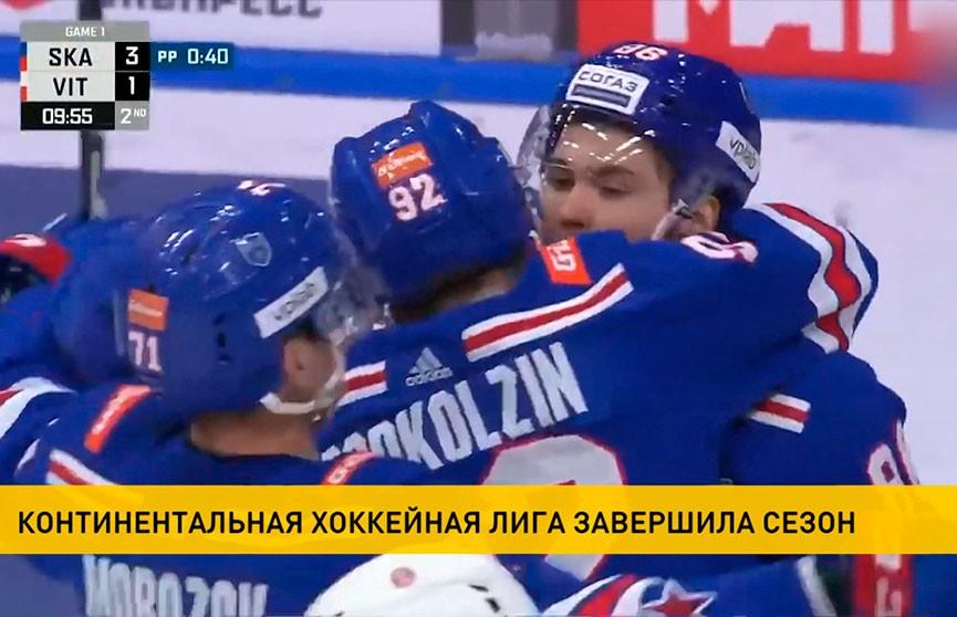 КХЛ досрочно завершила сезон