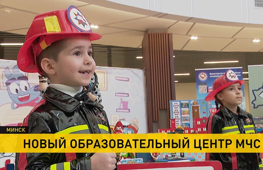 Образовательный центр безопасности МЧС открылся в Минске
