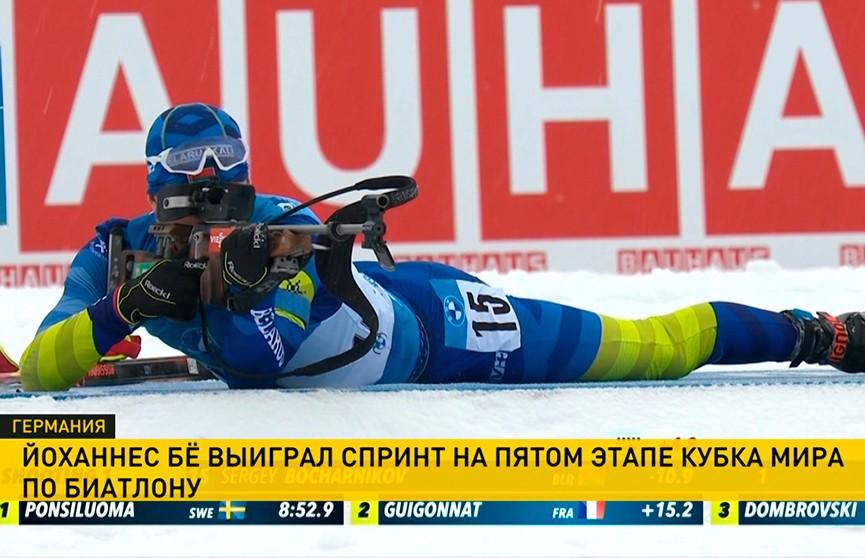 Роман Елетнов финишировал десятым в спринте на этапе КМ по биатлону в Оберхофе, показав лучший результат в карьере