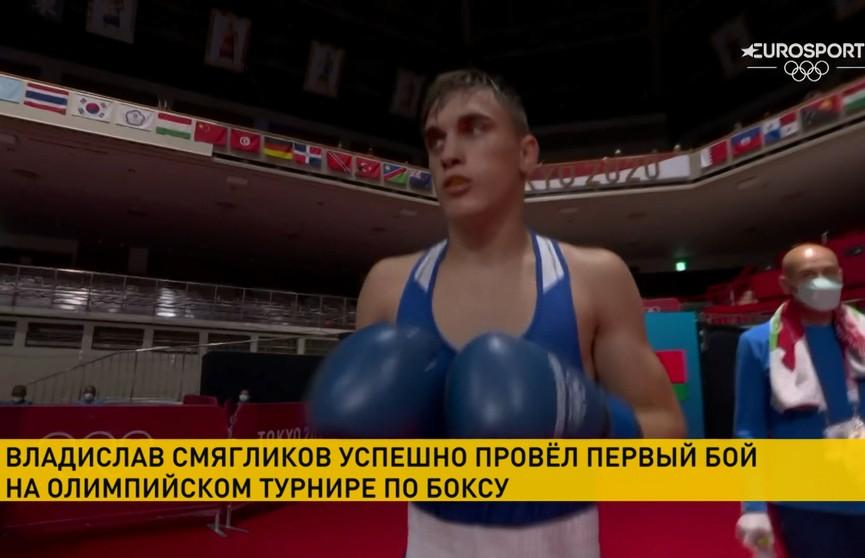 Белорусский боксер Владислав Смягликов одолел соперника в своем первом поединке на Олимпийских играх