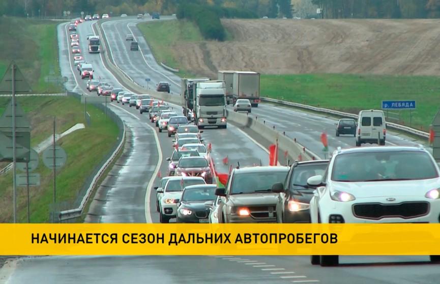 К годовщине аварии на Чернобыльской АЭС: 24 апреля из Минска стартует автопробег