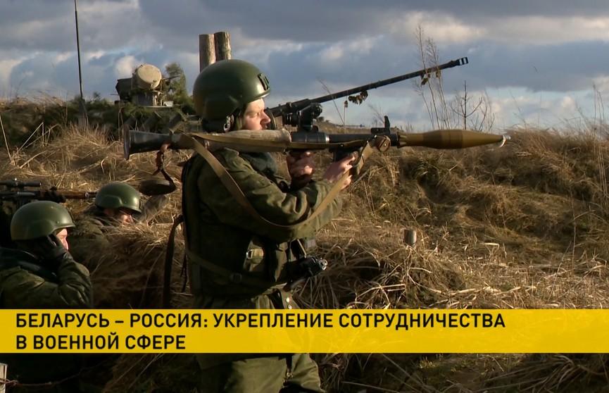 Министры обороны России и Беларуси договорились о создании трёх учебно-боевых центров