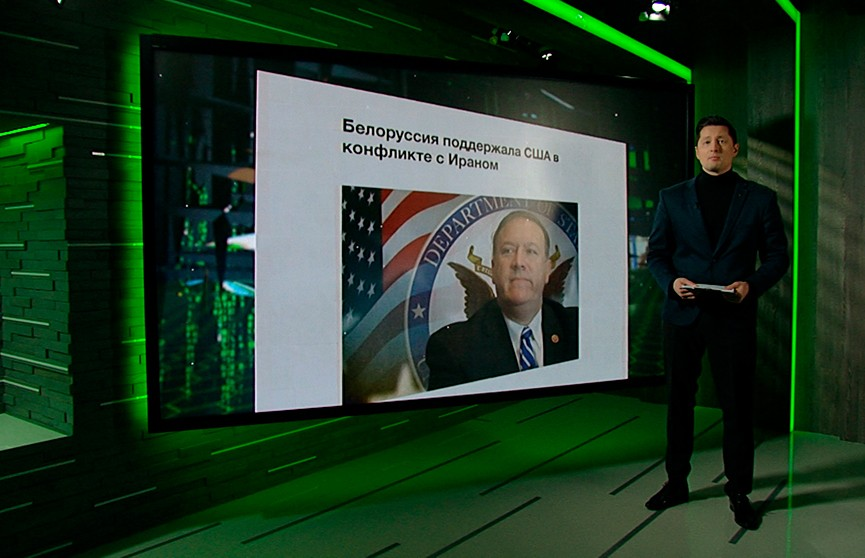 Кто и зачем пытается втянуть Беларусь в конфликт Ирана и США? Рубрика «Антифейк»