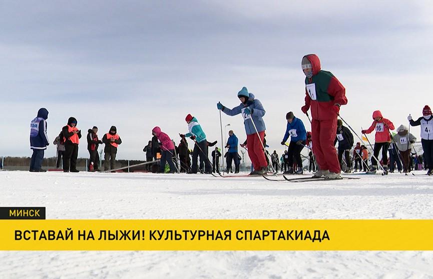 Зимняя республиканская спартакиада «Культурная лыжня-2021» прошла в Минске