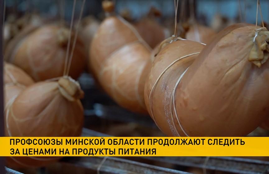 Профсоюзы Минской области продолжают мониторинг цен на потребительские товары