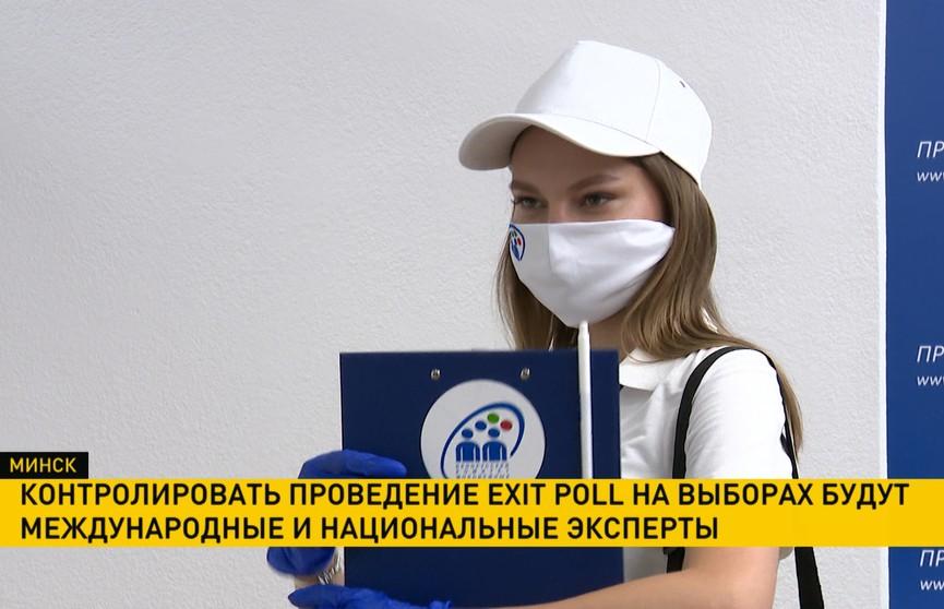 Контролировать проведение экзитполов на выборах Президента Беларуси будут международные и национальные эксперты