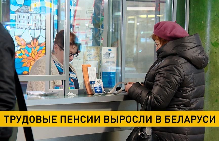 Минтруда: размер средней пенсии превысил 500 рублей