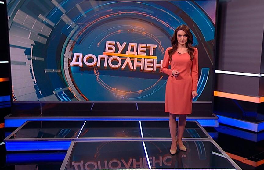 Радикальные Telegram-каналы цинично призывают белорусских врачей оставить больных и увольняться