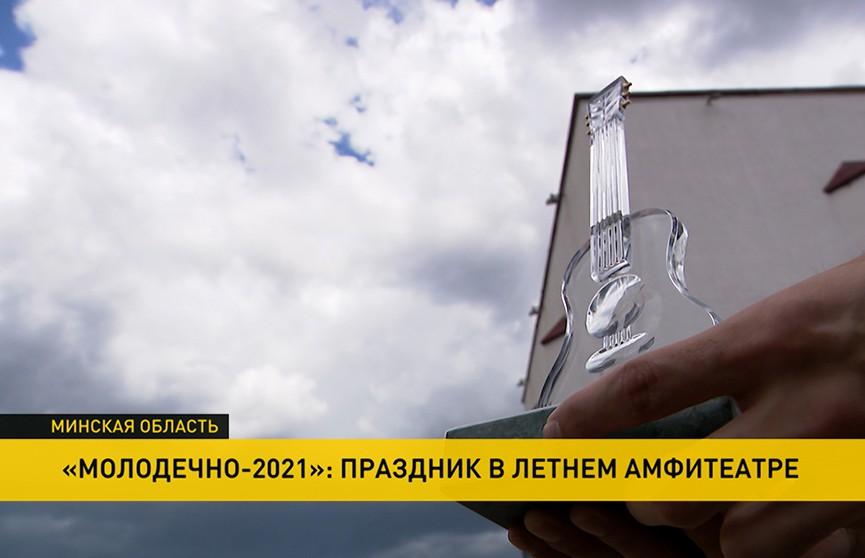 ХХ Национальный фестиваль белорусской песни и поэзии: кто получит «хрустальную гитару»?