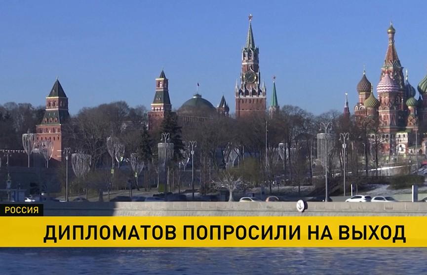 Трех европейских дипломатов высылают из России за участие в акциях протеста