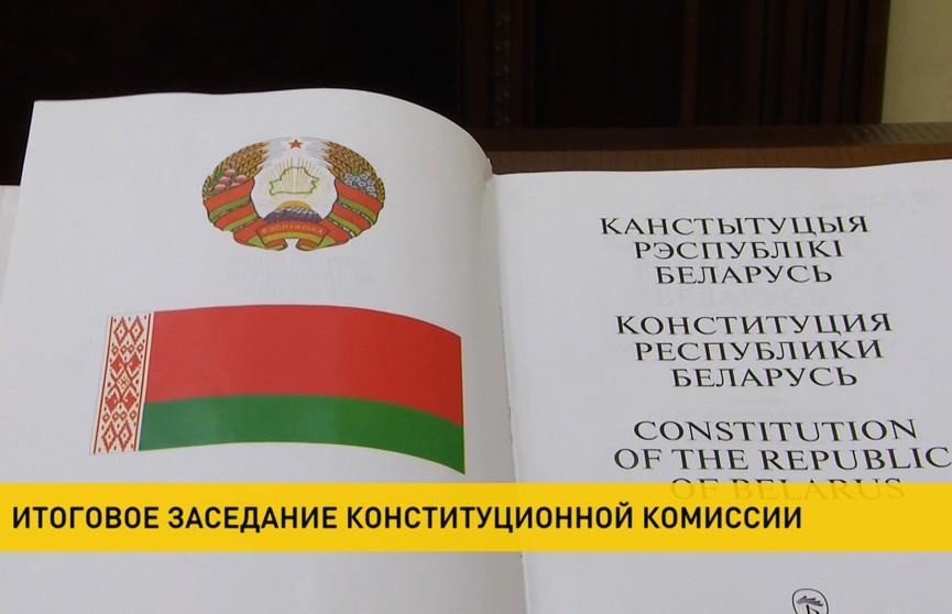 Обновленный проект Конституции представят Президенту в течение недели