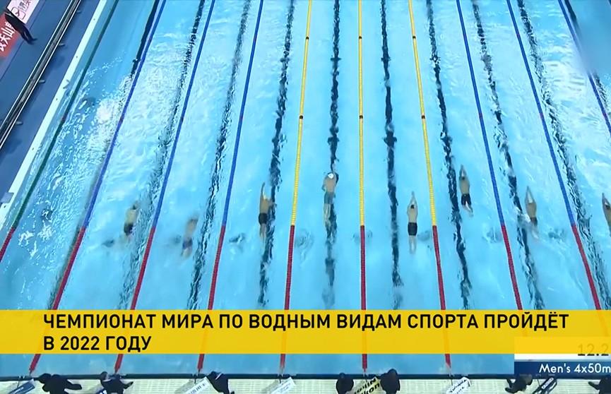 Чемпионат мира по водным видам спорта перенесён