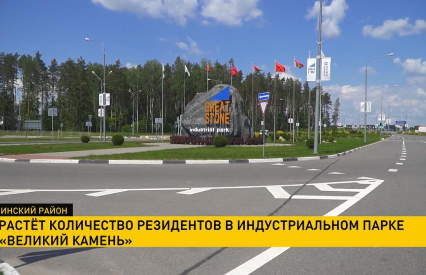 Растёт количество резидентов в индустриальном парке «Великий камень»
