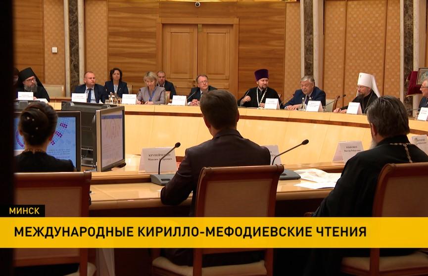 Кирилло-Мефодиевские чтения стартовали в Национальной библиотеке