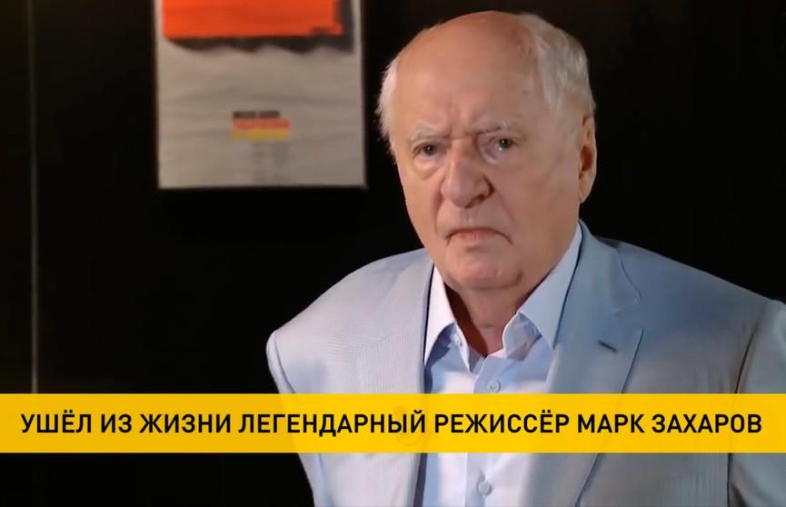 Ленком: Смерть Марка Захарова – это страшная катастрофа