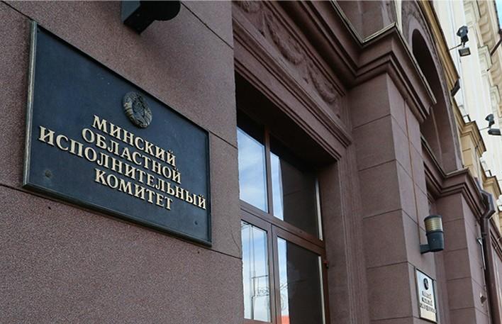 Лукашенко рассказал, почему сменил руководство Минской области