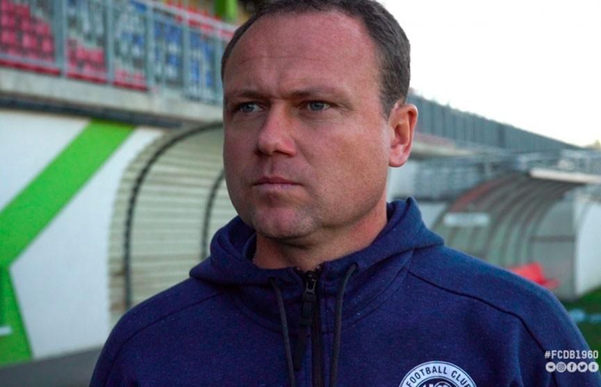 Брестское «Динамо» рассталось с Марцелом Личкой. Он привёл клуб к чемпионству