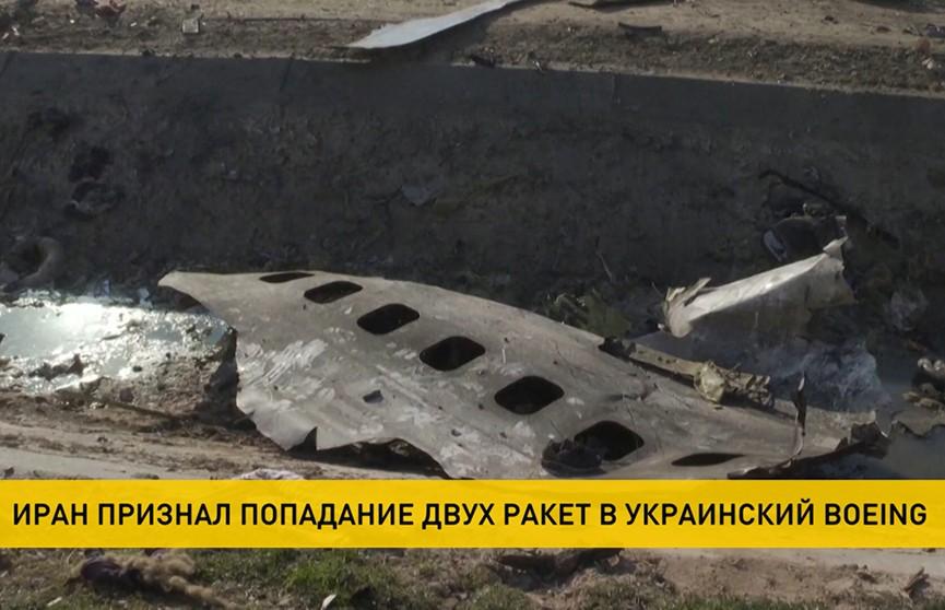 Украинский самолет в Иране был сбит двумя ракетами