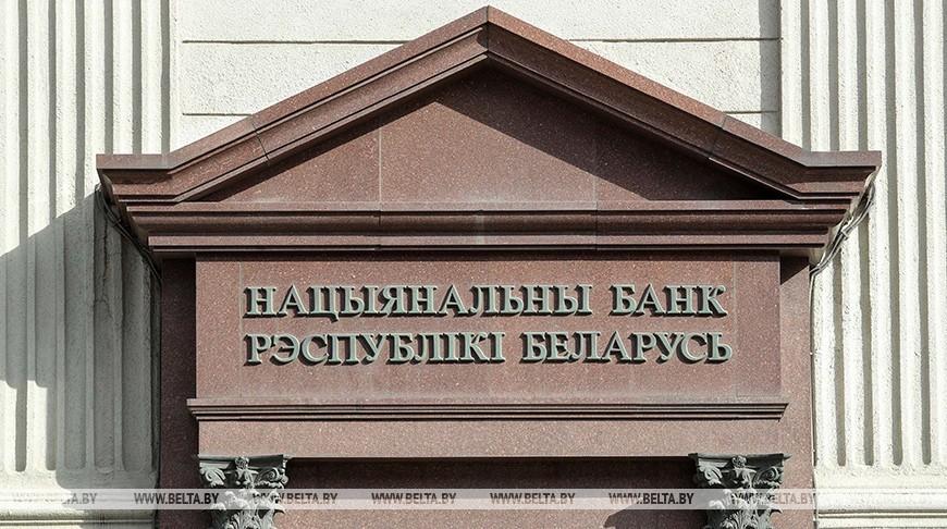 Новые правила обмена валют вводятся в Беларуси с 9 июня. Что меняется?