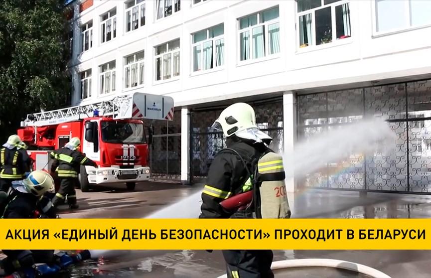 Единый день безопасности: спасатели оценили готовность школ к новому учебному году