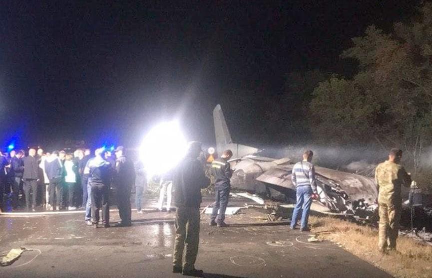 Крушение Ан-26 под Харьковом: в Украине объявлен национальный траур