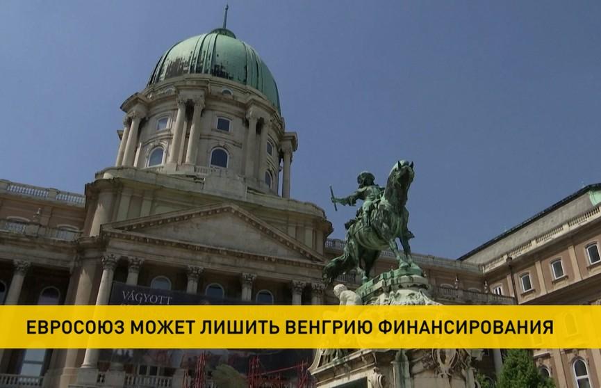 Евросоюз грозит лишить Венгрию финансирования