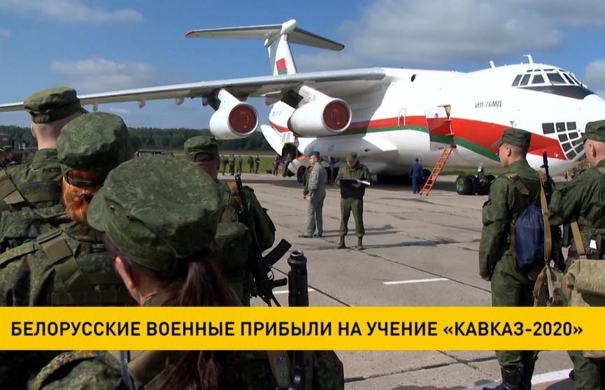 Белорусские военные прибыли на учение «Кавказ-2020»