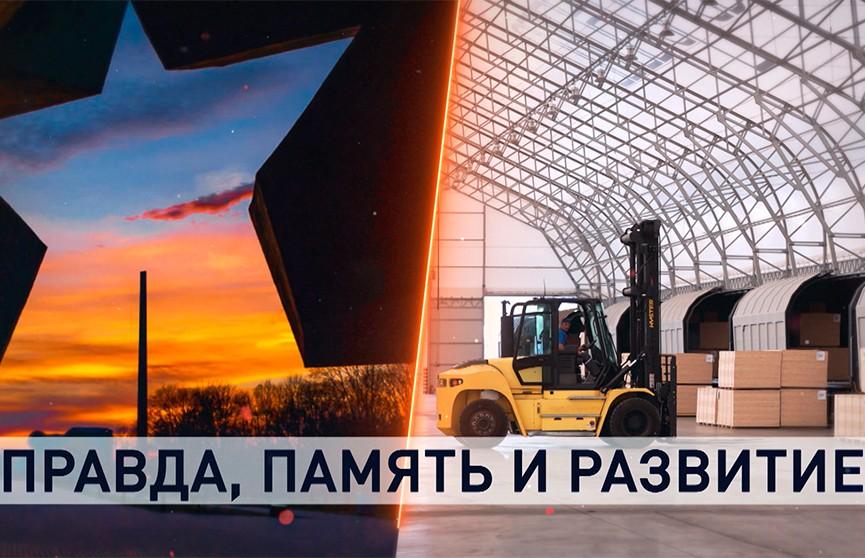 Лукашенко о давлении Запада и целях экономики Беларуси: Мы должны показать, что их санкции – это их бессилие