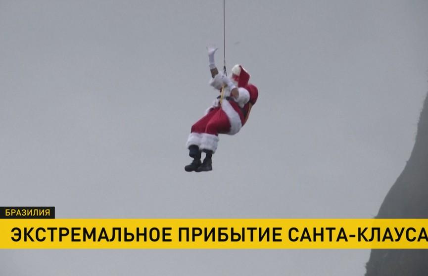 Бразильский Санта-Клаус продемонстрировал эффектное и экстремальное появление