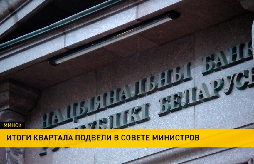Реальные доходы белорусов увеличились: средняя зарплата по стране – более 1300 руб., роста безработицы нет