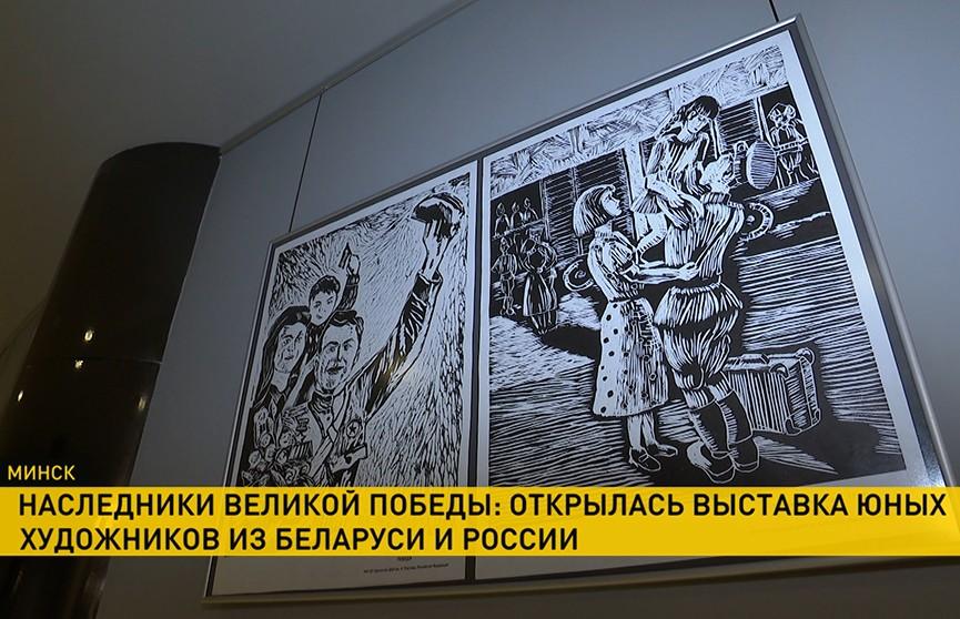 В Музее истории ВОВ открылась выставка: все картины созданы детьми