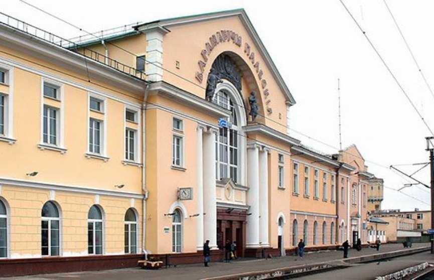Бомба! Из-за звонка о минировании эвакуировали пассажиров из здания ж/д вокзала в Барановичах