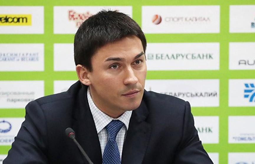 Дмитрий Басков – новый генеральный директор хоккейного клуба «Динамо-Минск»