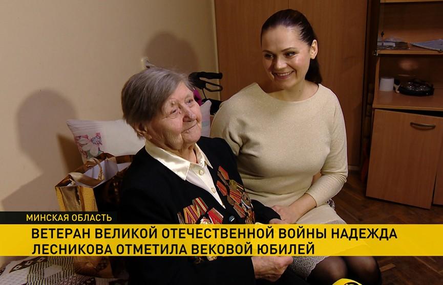 100-летний юбилей отметила ветеран Великой Отечественной войны Надежда Лесникова – она отправила телеграмму в присутствии Сталина на Тегеранской конференции