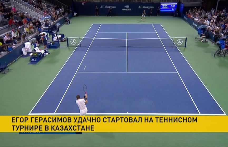 Егор Герасимов вышел в 1/8 финала теннисного турнира в Нур-Султане
