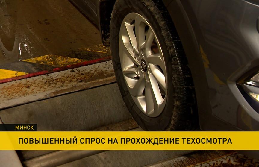 Белорусы начали активно проходить техосмотр. За первую декаду месяца выдали более 53 тысяч удостоверений