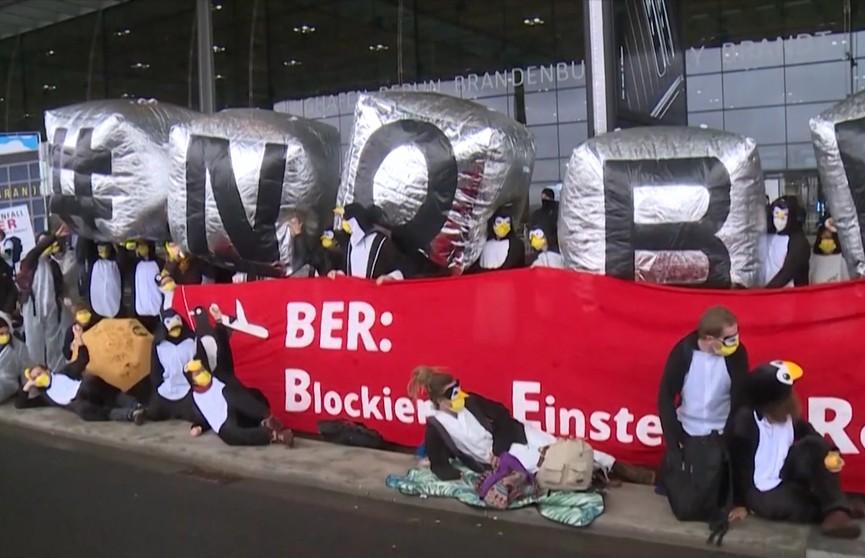 Открытие нового аэропорта «Берлин-Бранденбург» немцы встретили протестами