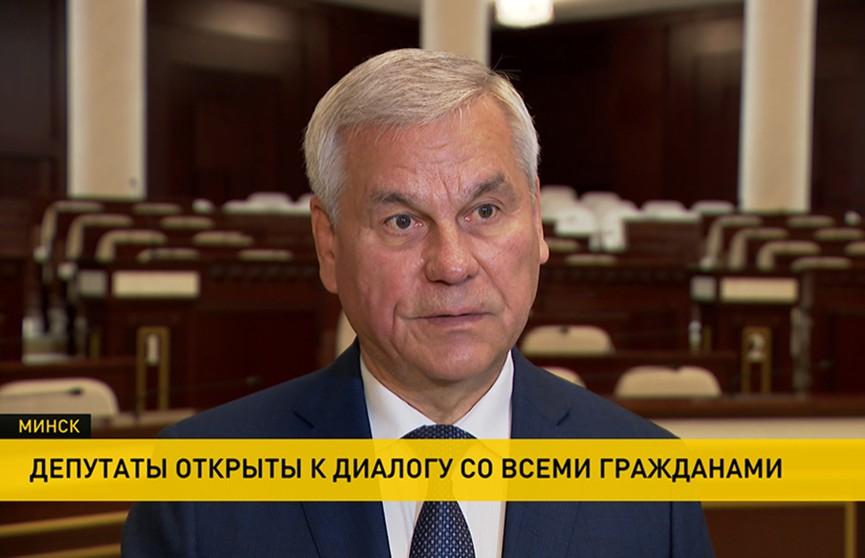 Владимир Андрейченко: Депутаты открыты к диалогу со всеми гражданами