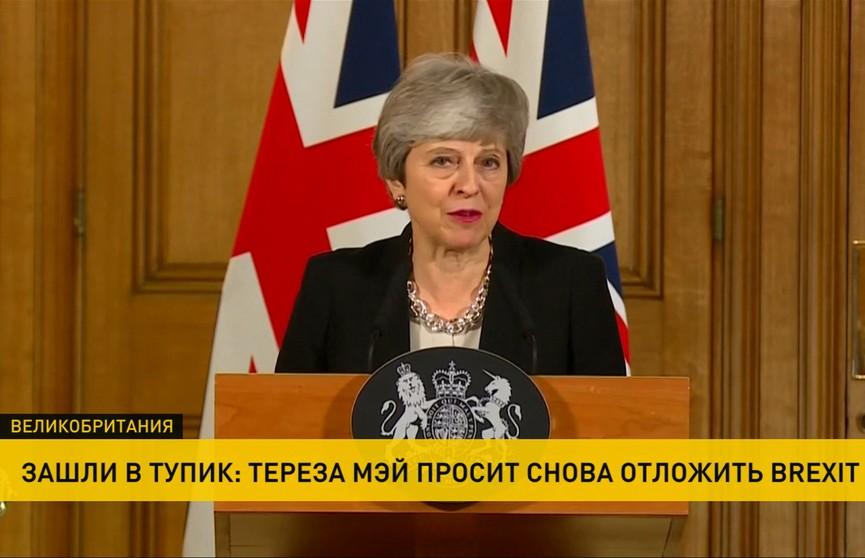Brexit: Тереза Мэй вновь будет просить Евросоюз об отсрочке