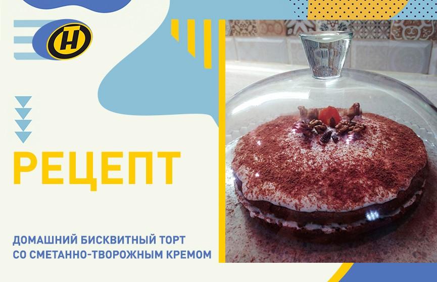 Домашний торт со сметанно-творожным кремом. Легкий в приготовлении рецепт от телеведущей Екатерины Тишкевич