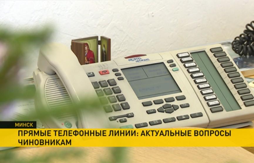 Жители регионов пожаловались местным чиновникам на свои проблемы. Последний раз в уходящем году