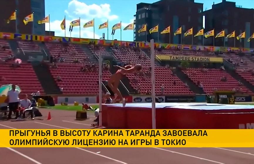 Белорусская прыгунья в высоту Карина Таранда завоевала лицензию на Олимпиаду-2020 в Токио